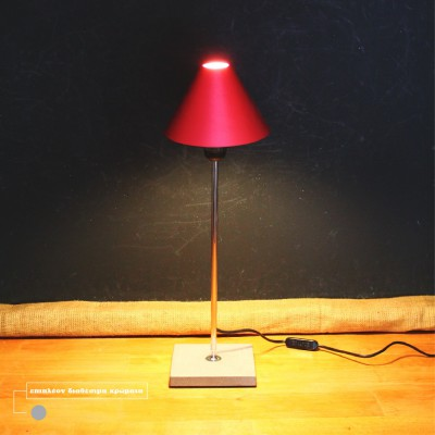 Gira Table Lamp (Red)