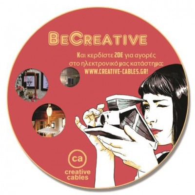 Be Creative : Ένας Χώρος απόλυτα αφιερωμένος σε εσάς!