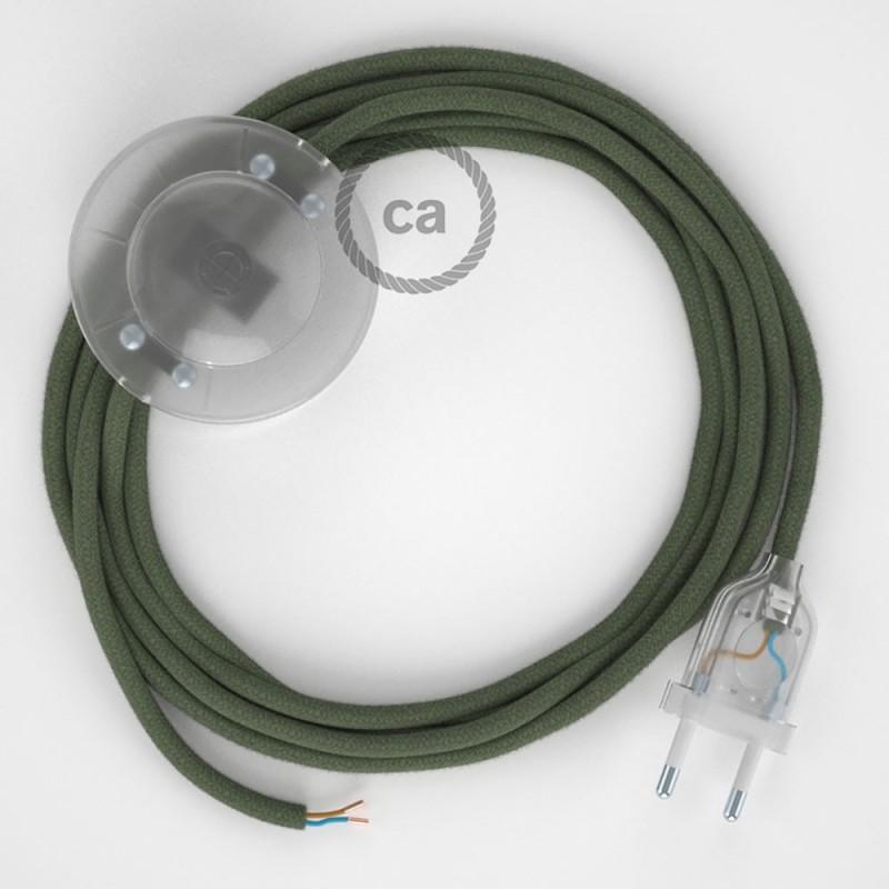 Υφασματινο Καλώδιο για Φωτιστικά Δαπέδου RC63 Λαδί - 3 m. Με διακόπτη ποδός και φις.