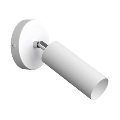 Φωτιστικό Τοίχου Fermaluce Monochrome Κινητό Σποτ, μεταλλικό Tub-E14